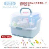 奶瓶收納盒嬰兒奶瓶收納箱盒便攜式大號寶寶餐具儲存盒瀝水防塵晾乾架奶粉盒wy