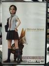 挖寶二手片-B05-049-正版DVD-動畫【棄寶之島:遙與魔法鏡】-國日語發音(直購價)海報是影印
