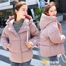 棉衣外套羽絨棉服女短款加厚學生冬季面包服新款韓版修身寬松 陽光好物