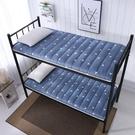 加厚硬質棉學生宿舍床墊床上用品軟墊子榻榻米單人雙人【618店長推薦】