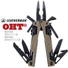 【Leatherman 美國 OHT狼棕色工具鉗 黑套】 831640/多功能隨身工具鉗/緊急應變/野外探險