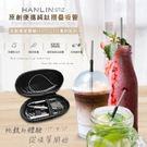 HANLIN-STiZ 環保便攜 純鈦摺疊細吸管 環保吸管 強強滾