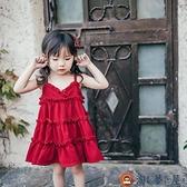 女童連身裙夏裝小女孩韓系沙灘公主吊帶裙女寶寶裙子【淘夢屋】