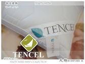 【御芙專櫃】MARTONEER第三代天絲枕 /取代木棉枕及蠶絲枕的安定性.