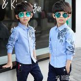 童裝男童長袖襯衫9兒童純棉襯衣12歲男孩薄款15 沸點奇跡