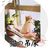 雙十二返場促銷可拆洗曬太陽強力吸盤貓咪吊床高檔貓吊床寵物貓墊貓窩貓爬架