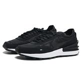NIKE 休閒鞋 WAFFLE ONE 黑 小 SACAI 解構 輕量 情侶鞋 男女 (布魯克林) DA7995-001