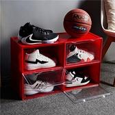 AJ鞋盒壓克力側開門透明籃球鞋收納盒防氧化宿舍鞋盒鞋牆磁吸鞋櫃 夢幻小鎮「快速出貨」