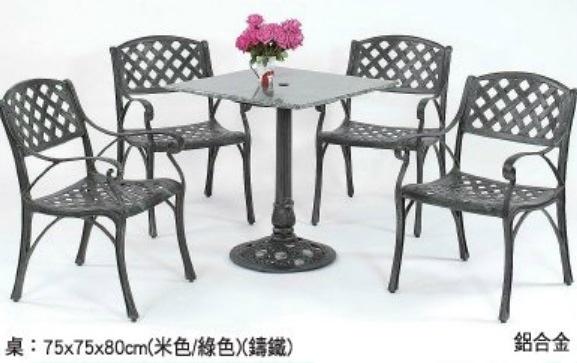 【南洋風休閒傢俱】戶外休閒桌椅系列-大理石編織桌椅組 戶外餐桌椅組 適民宿 餐廳 (#96333 #300)