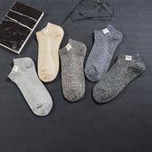 船襪男士襪子復古透氣運動潮牌吸汗薄款豎條夏季純原宿風棉日繫   提拉米蘇