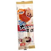【寵物王國】NatureKE紐崔克棒棒糖犬點心-雞肉口味(1支入)