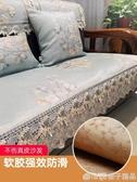 新中式沙發墊冬四季通用防滑布藝木坐墊子巾冬季實木中式沙發套罩  (橙子精品)