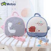 防走失包寶寶1-3歲防走失背包帶牽引繩兒童防丟幼兒後背書包