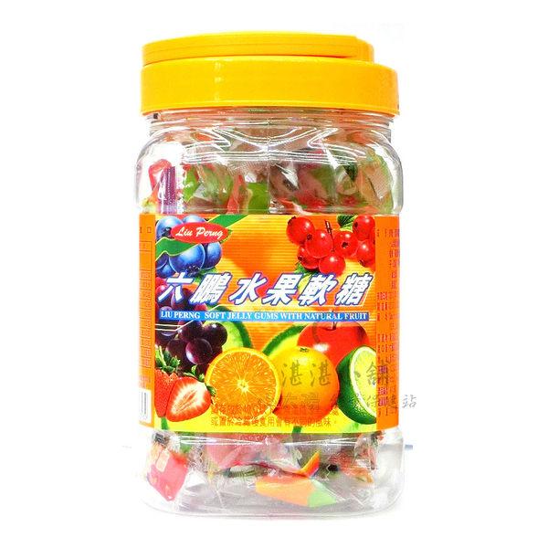 六鵬 水果軟糖 100g/盒