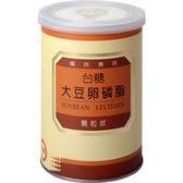 【台糖生技】大豆卵磷脂 x5罐;加碼送台糖黑五寶 x1盒