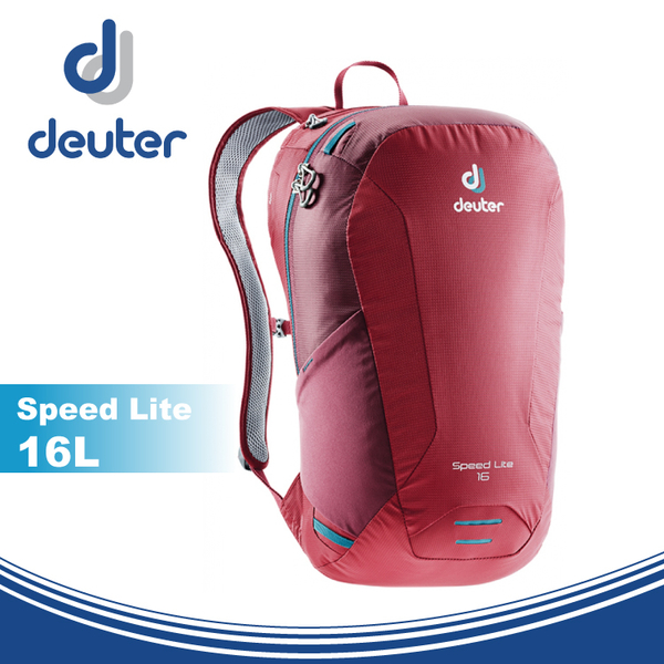 【Deuter 德國 Speed Lite 16L 輕量透氣登山背包《莓紅/紫紅》】3410118/雙肩背包/後背包/攻頂包★滿額送