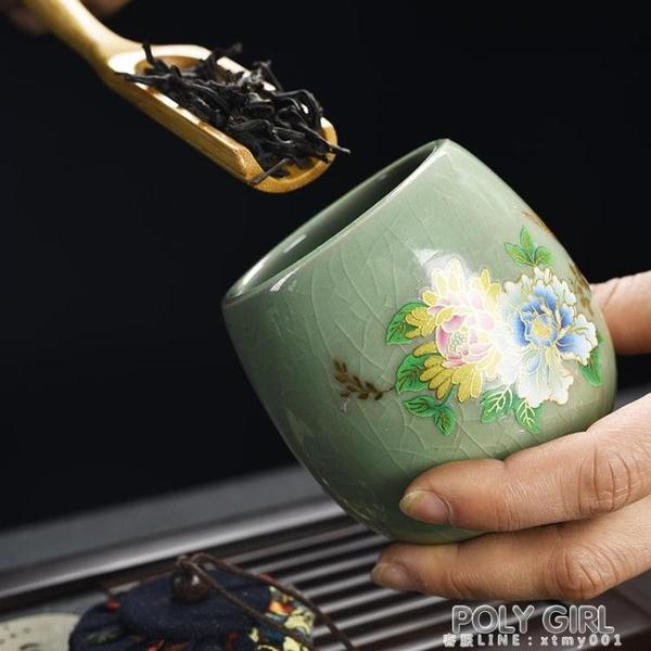 茶葉罐密封罐茶缸大號陶瓷罐茶葉罐便攜家用哥窯茶盒包裝茶葉罐子 喜迎新春