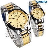 CASIO卡西歐 情人對錶 簡約都會風 數字圓錶 半金色 MTP-1253SG-9A+LTP-1253SG-9A