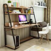 森台式電腦桌簡約現代辦公桌家用書架組合書桌簡易寫字小桌子 9號潮人館