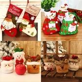 聖誕節襪子糖果袋子裝飾袋兒童蘋果袋幼兒園聖誕老人雪人 袋ATF 魔法鞋櫃