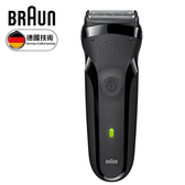 【德國百靈 BRAUN】三鋒系列電鬍刀(黑) 300s-B