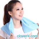 里和Riho 大毛巾 冰涼巾 路跑巾 海洋藍 瞬間涼感多用途 SGS檢測不含塑化劑 台灣製造 冰領巾