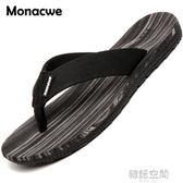 拖鞋男夏季涼拖防滑韓版潮個性時尚外穿男士涼鞋沙灘鞋室外人字拖