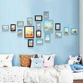 臥室家居裝飾18框大墻面多框創意照片墻相框墻組合相片墻客廳WY 喜迎中秋 優惠兩天