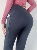 運動褲 健身褲高腰提臀瑜伽褲女彈力緊身健美打底蜜桃運動長褲夏季服外穿 宜品