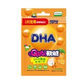 小兒利撒爾Quti軟糖(DHA)25g【德芳保健藥妝】