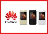 HUAWEI 華為 麥芒4 / G7 Plus 原廠智能視窗皮套 (盒裝)