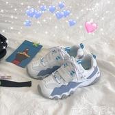 老爹鞋老爹鞋女潮學生韓版百搭軟妹運動鞋子新款秋鞋爆款 童趣屋