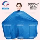 群麗皺皺布大方圍巾-單件(6005-7藍色)美髮沙龍[83103]