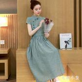 中大尺碼 棉麻洋裝夏新款復古棉麻收腰顯瘦大碼條紋女裝改良式旗袍 Ic1647『毛菇小象』