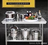 雙層不銹鋼操作台廚房專用工作台切菜桌子家用台面飯店商用打荷台 YTL 新品全館85折
