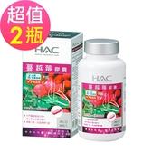 【永信HAC】蔓越莓膠囊x2瓶(90粒/瓶)-含維生素C、B1、B2類黃酮
