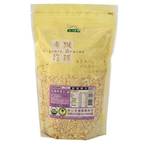 統一生機~有機燕麥片(細)350公克/包
