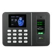 ZKTeco/中控智慧指紋考勤機指紋機打卡機上班簽到機打卡器  莉卡嚴選