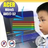 ® Ezstick ACER AN517-52 防藍光螢幕貼 抗藍光 (可選鏡面或霧面)