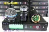 Shure/舒爾 PGX24/BETA58 無線麥克風 PGX4 SM58 無線話筒 話筒接收穩定,發射強穩【田園牧歌】