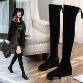 5050廋腿過膝長靴女新款平底加絨長筒靴高筒內增高冬季棉靴子 至簡元素