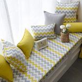 飄窗墊北歐風定做現代簡約條紋裝飾陽台墊子榻榻米 露露日記