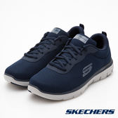 SKECHERS (男) 運動系列 FLEX ADVANTAGE 2.0 - 52125NVY