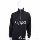 KENZO 幾何線條字母黑色開襟立領運動衫(男款) 1940495-01