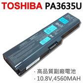 TOSHIBA PA3635U 6芯 日系電芯 電池 PA3635U-1BRM PA3635U-1BRS MX/33KBL MX/33KRD MX/33KWH