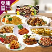 五星御廚 養身宴-自主便利餐 10件組【免運直出】