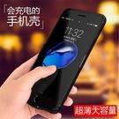 超薄iphone6/7/8無線充電器寶 蘋果6s/6plus/7P/8P背夾快充手機殼 HM 3C優購