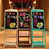 led熒光板復古實木質led電子熒光板寫字板發光展示廣告牌小黑板花架BL【巴黎世家】