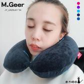 睡枕 u型枕護脖子旅行頸椎枕頭記憶棉頭枕護頸枕便攜可愛u形枕靠枕 - 都市時尚