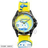 【台南 時代鐘錶 HELLO KITTY】新幹線百變英雄系列兒童手錶 KT016LBYY 黃 32mm